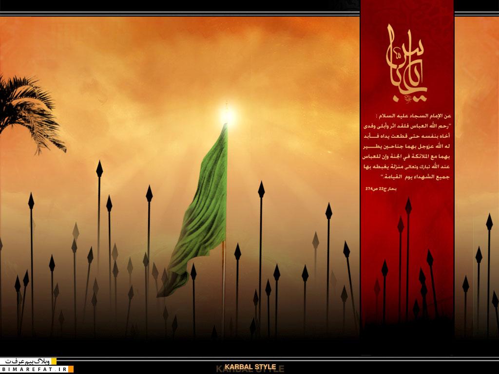 http://3.bp.blogspot.com/_2NyqDBUi8qA/TMUswS4GpTI/AAAAAAAAAFs/Trnd9BZA1FQ/s1600/ImamAndKarbala05[1].jpg
